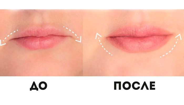или греет упражнения для поднятия уголков губ видео вынуждены длительное
