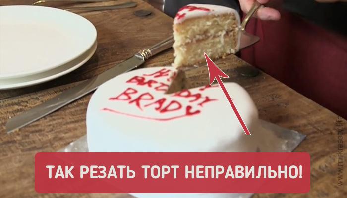 Заказать в надыме торт фото 10