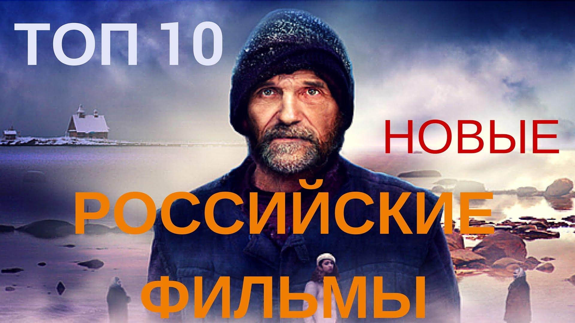 http://www.fast-torrent.ru/russian/